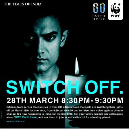 <b>Earth Hour</b> India 2009 - shubhamoy_earth_hour_1